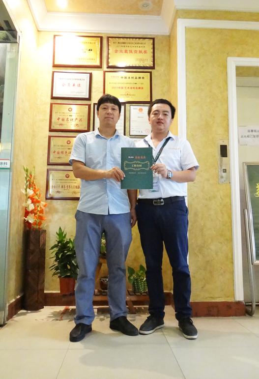 欢迎湖南尹总成为易胜博客户端的工程客户