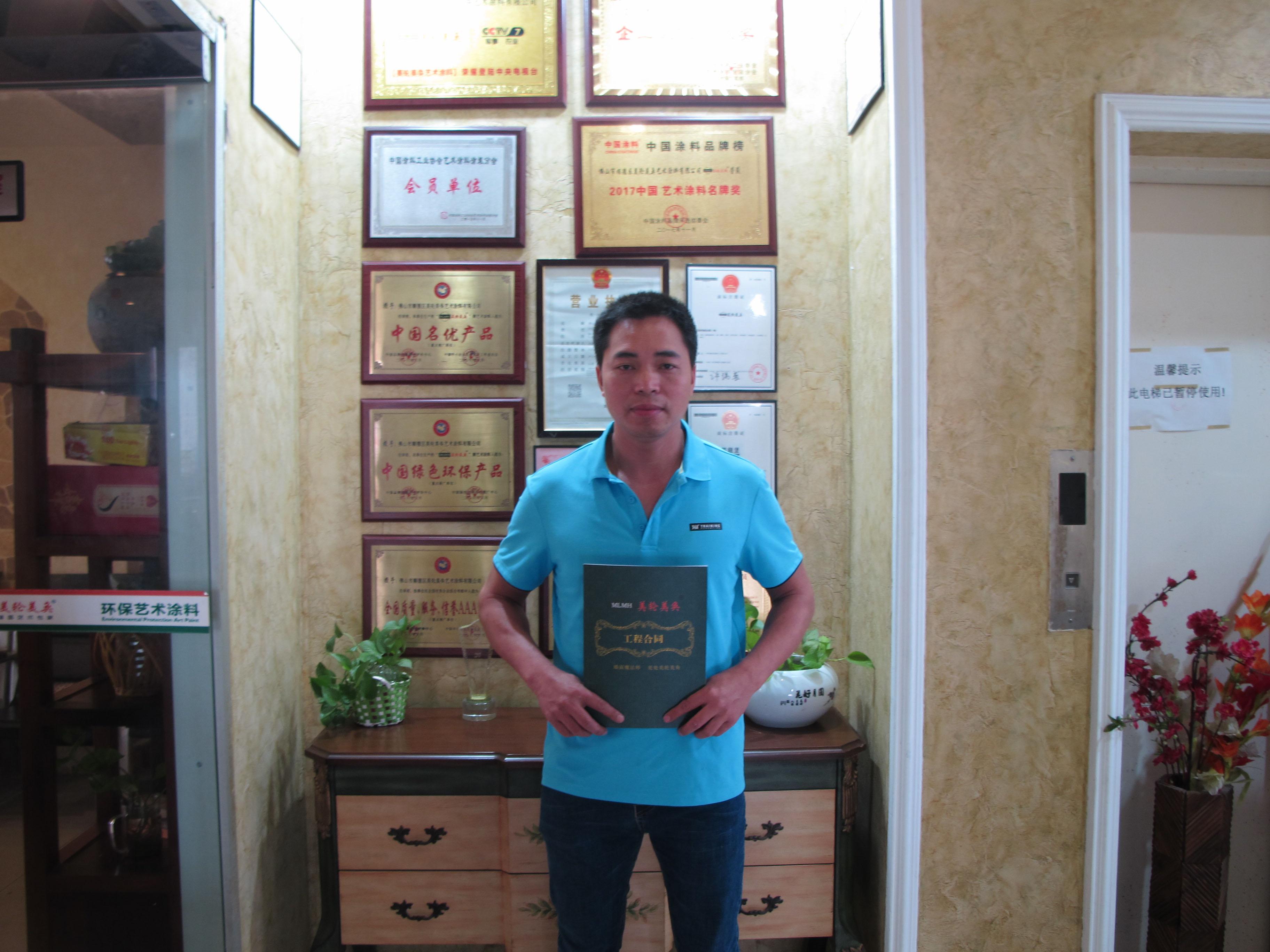 欢迎樊总加入易胜博客户端艺术易胜博注册成为合作伙伴
